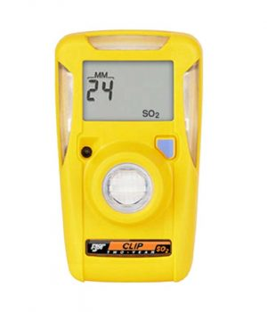 Gas Detector - Aspire International